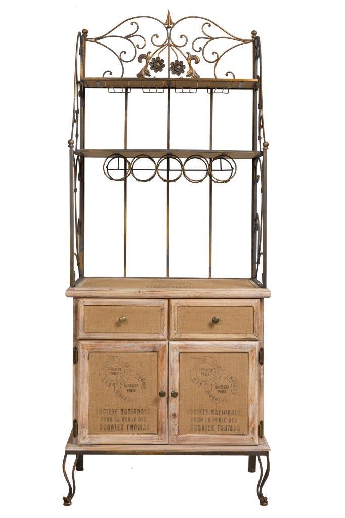 Винный шкаф Robinson
