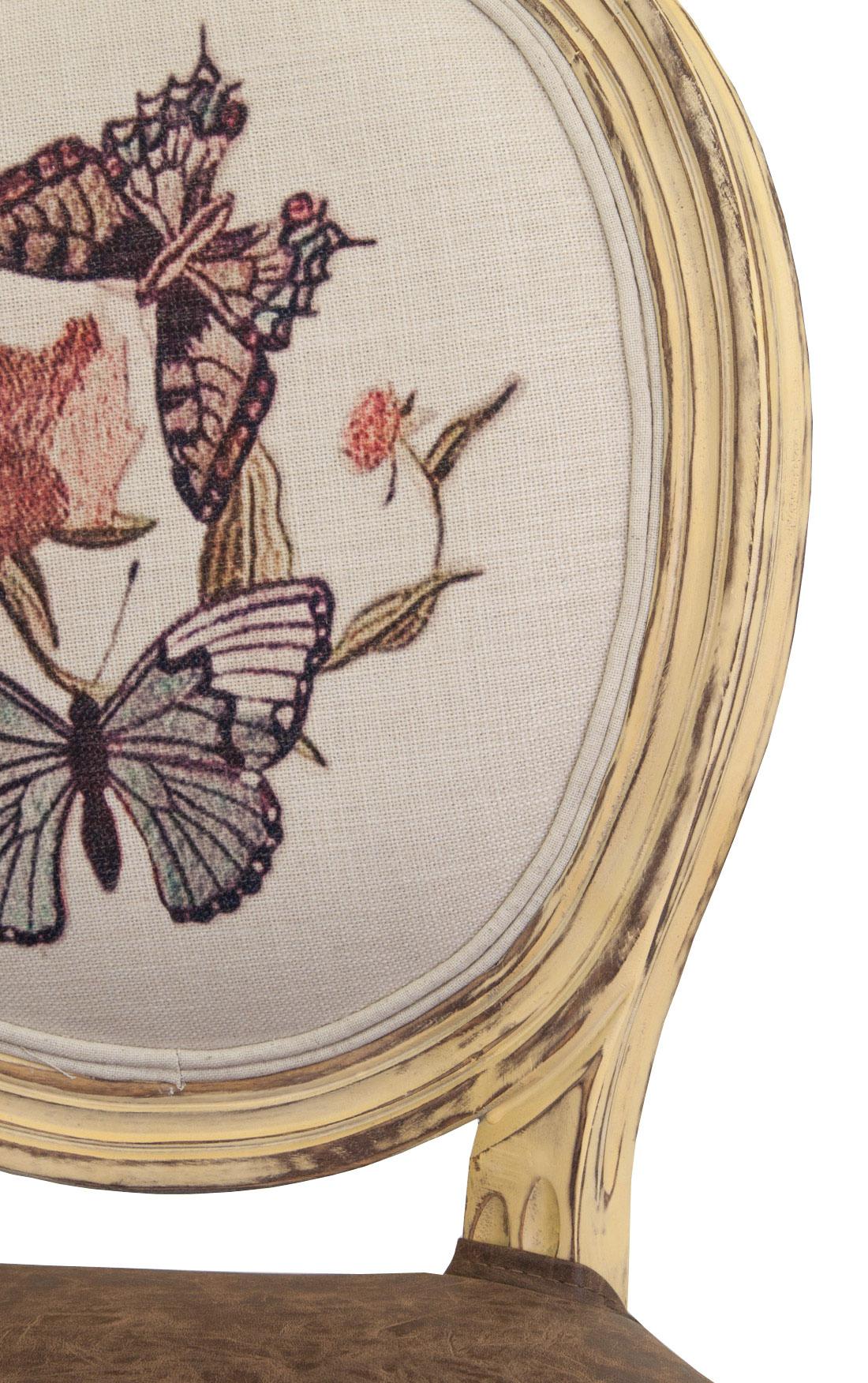 Стул Volker butterfly 5KS24501-TRCT