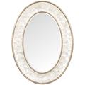 Настенное зеркало «Аскот»