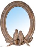 Зеркало настенное 73180
