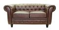 Кожаный трехместный диван Chesterfield