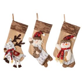 Новогодний носочек Трио снежной королевы (от 3х штук) 91913A/B/C