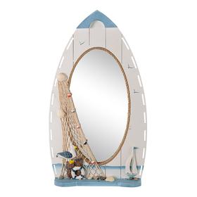 Зеркало Морской бриз 9459-32