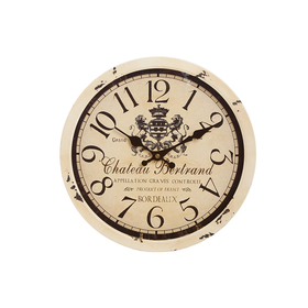 Часы бежевые 3310-1