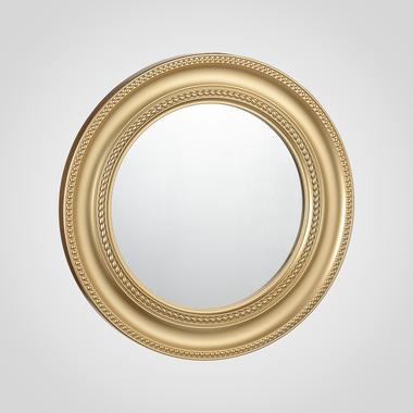 Зеркало Золотистое Круглое