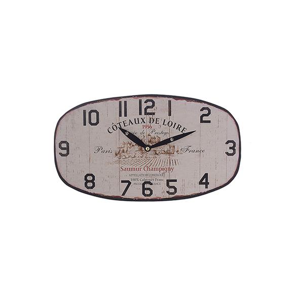 Часы 1956 HLZ.7484